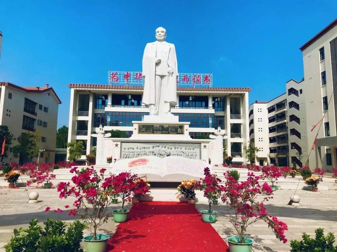 关于漳浦立人学校2020年春季开学时间推迟的通知